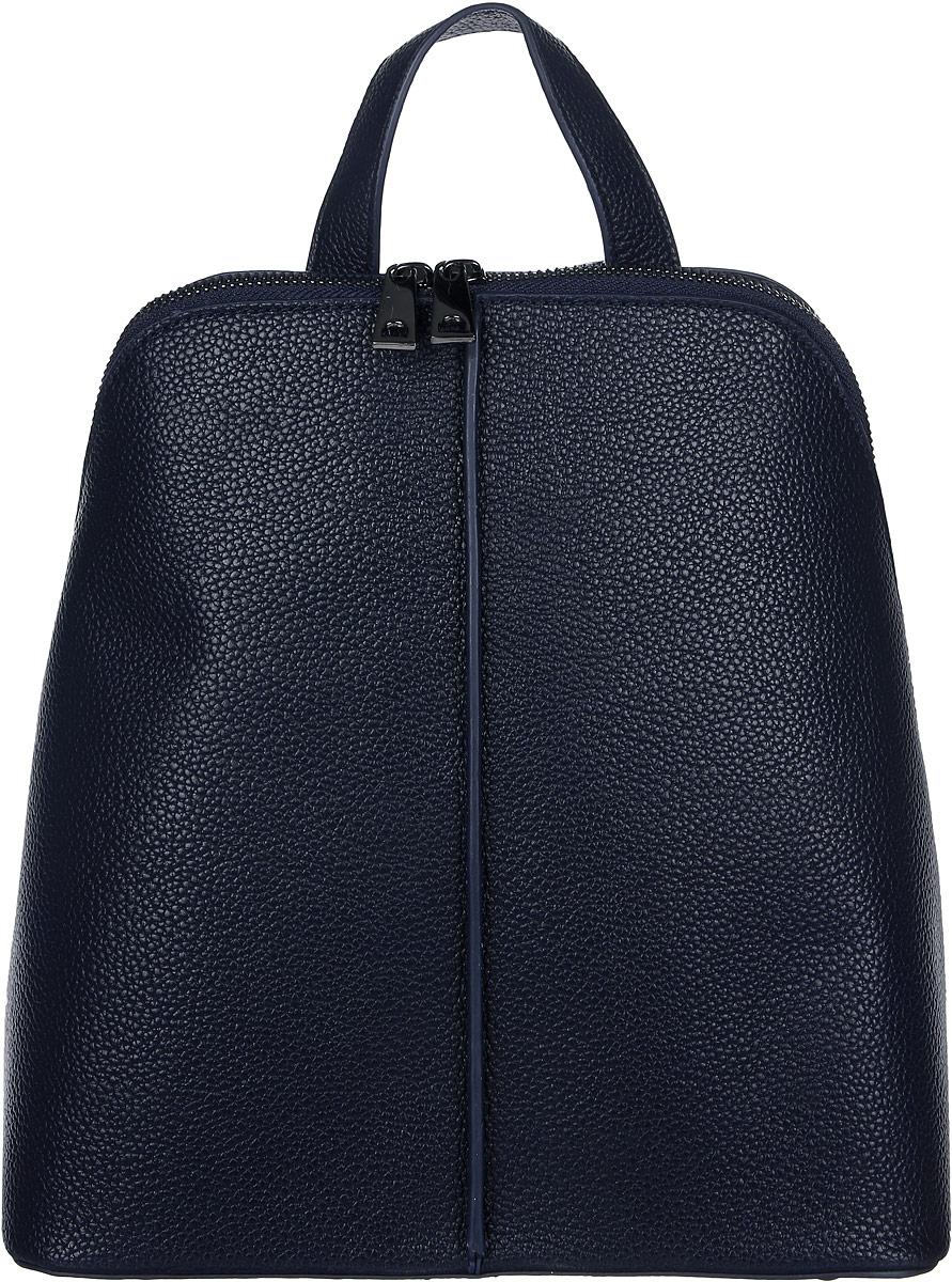 Рюкзак женский DDA, цвет: голубой. DDA LB-2047BU