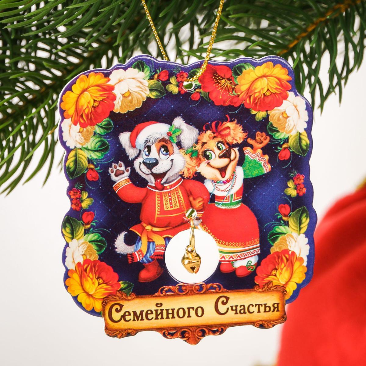 Подвеска на елку Семейного счастья, с колокольчиком, 7,4 х 8,3 см2239827Подвеска на елку Семейного счастья выполнена из картона квадратной формы и декорирована колокольчиком.Как приятно преображать жилище в предвкушении Нового года и Рождества! На вашей новогодней елке обязательно найдется место для этой яркой подвески с бубенчиком. Легкие бумажные украшения не разобьются и будут долгие годы радовать вас оригинальным дизайном.