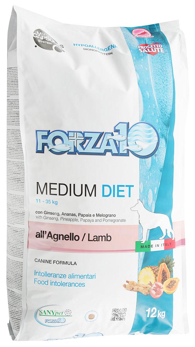Корм сухой Forza10 Diet для взрослых собак средних пород, диетический, с ягненком с микрокапсулами, 12 кг проплан для собак с ягненком