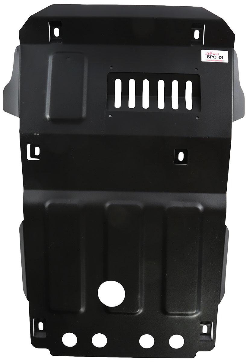 Защита картера Автоброня Toyota Land Cruiser 120 Prado 2005-2009, сталь 2 мм1.05731.1Защита картера Автоброня Toyota Land Cruiser 120 Prado 2005-2009, сталь 2 мм, штатный крепеж, 1.05731.1Дополнительно можно приобрести другие защитные элементы из комплекта: защита КПП - 111.05732.1Стальные защиты Автоброня надежно защищают ваш автомобиль от повреждений при наезде на бордюры, выступающие канализационные люки, кромки поврежденного асфальта или при ремонте дорог, не говоря уже о загородных дорогах.- Имеют оптимальное соотношение цена-качество.- Спроектированы с учетом особенностей автомобиля, что делает установку удобной.- Защита устанавливается в штатные места кузова автомобиля.- Является надежной защитой для важных элементов на протяжении долгих лет.- Глубокий штамп дополнительно усиливает конструкцию защиты.- Подштамповка в местах крепления защищает крепеж от срезания.- Технологические отверстия там, где они необходимы для смены масла и слива воды, оборудованные заглушками, закрепленными на защите.Толщина стали 2 мм.В комплекте инструкция по установке.При установке используется штатный крепеж автомобиля.Уважаемые клиенты!Обращаем ваше внимание на тот факт, что защита имеет форму, соответствующую модели данного автомобиля. Наличие глубокого штампа и лючков для смены фильтров/масла предусмотрено не на всех защитах. Фото служит для визуального восприятия товара.
