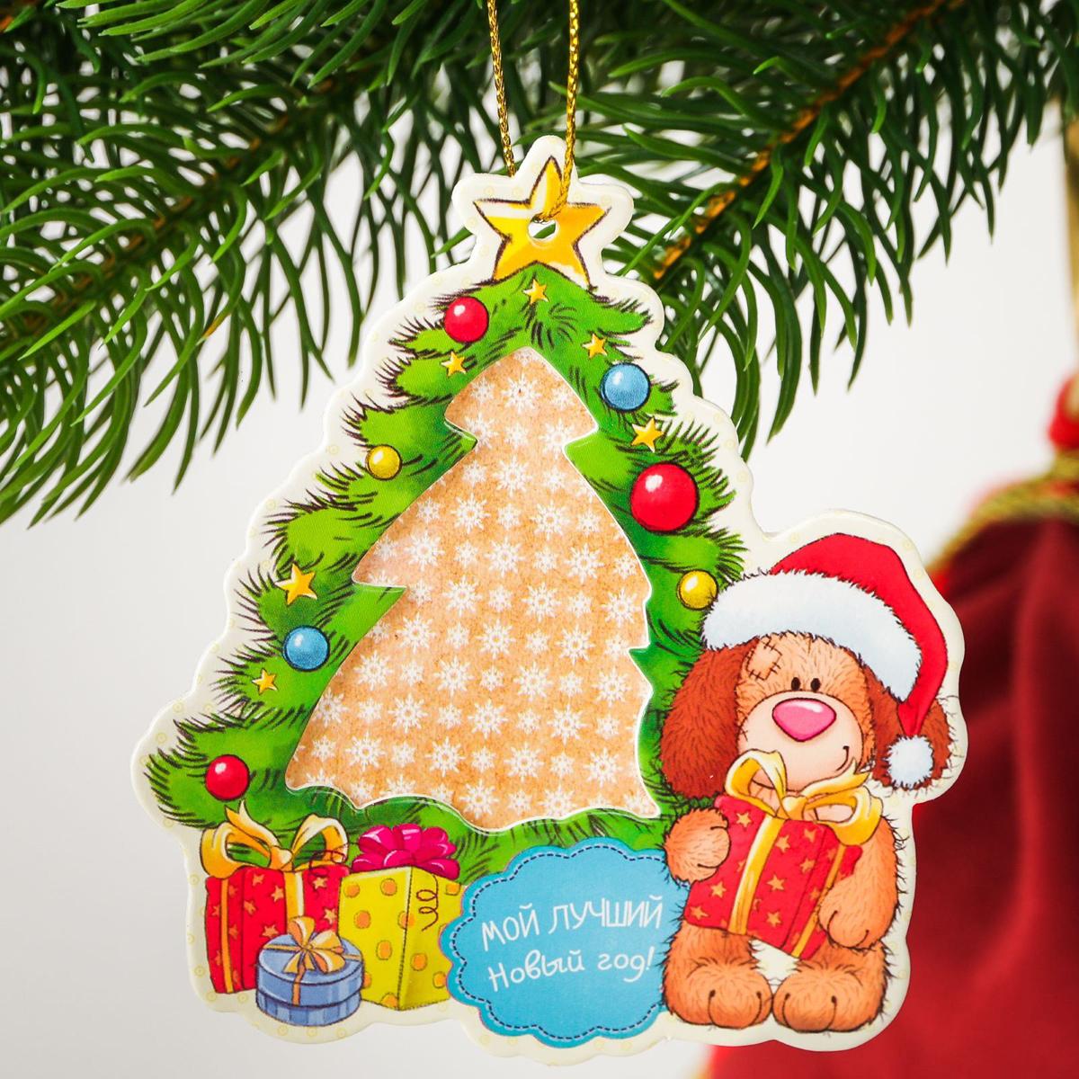 Подвеска фоторамка Мой лучший Новый год, 8,3 х 9,2 см2239828Новый год — теплый семейный праздник. Оригинальная подвеска с фотографией близких и любимых станет самым лучшим украшением елочки или сувениром для родных.