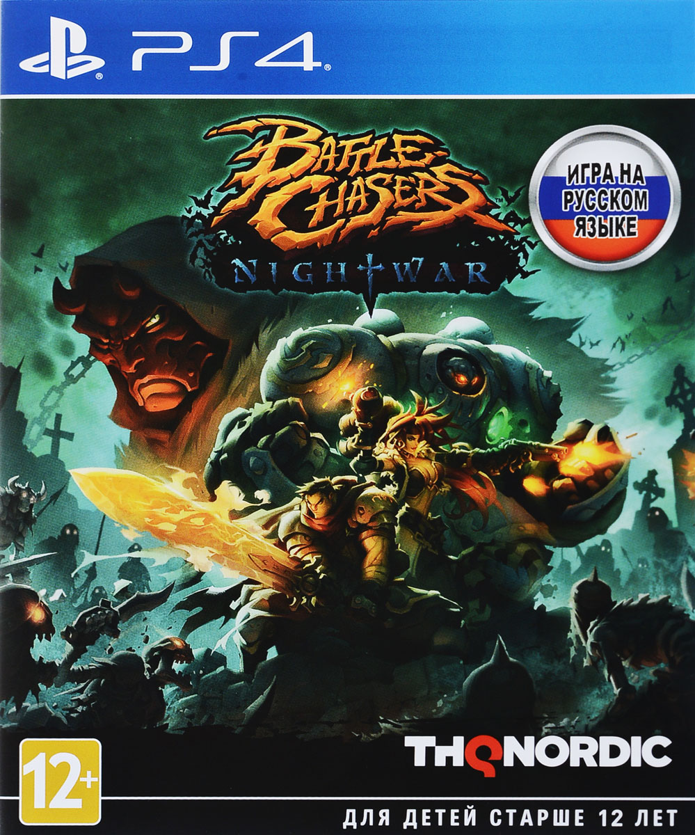 Battle Chasers: Nightwar (PS4) battle chasers nightwar игра для ps4