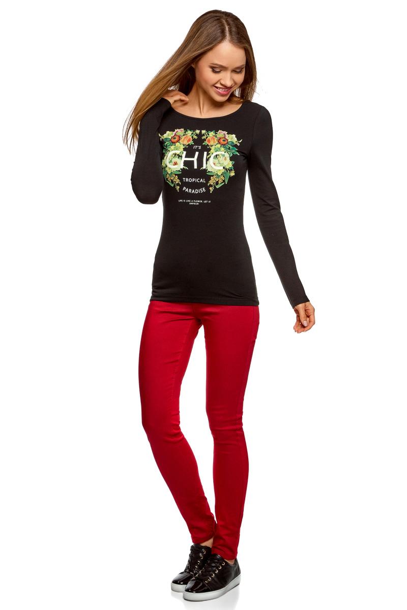 Лонгслив женский oodji Collection, цвет: черный, желто-зеленый. 24201007-9/46147/2967P. Размер L (48)24201007-9/46147/2967P