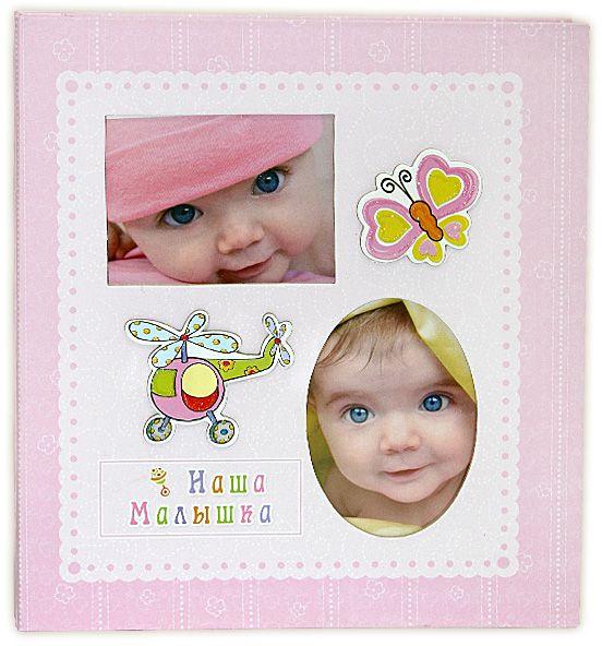 Фотоальбом Pioneer Our Baby 4. Diesel, цвет: розовый, 26 х 28 см52091 FAОригинальный фотоальбом Pioneer Our Baby 4. Diesel - отличный подарок и нужная вещь для собственных фотографий. Альбом содержит 20 страниц - анкет для заполнения, рамку для фото. Фотоальбом вмещает 20 фотографий размером до 28 х 26 см. Листы магнитные. Тип скрепления - спираль.