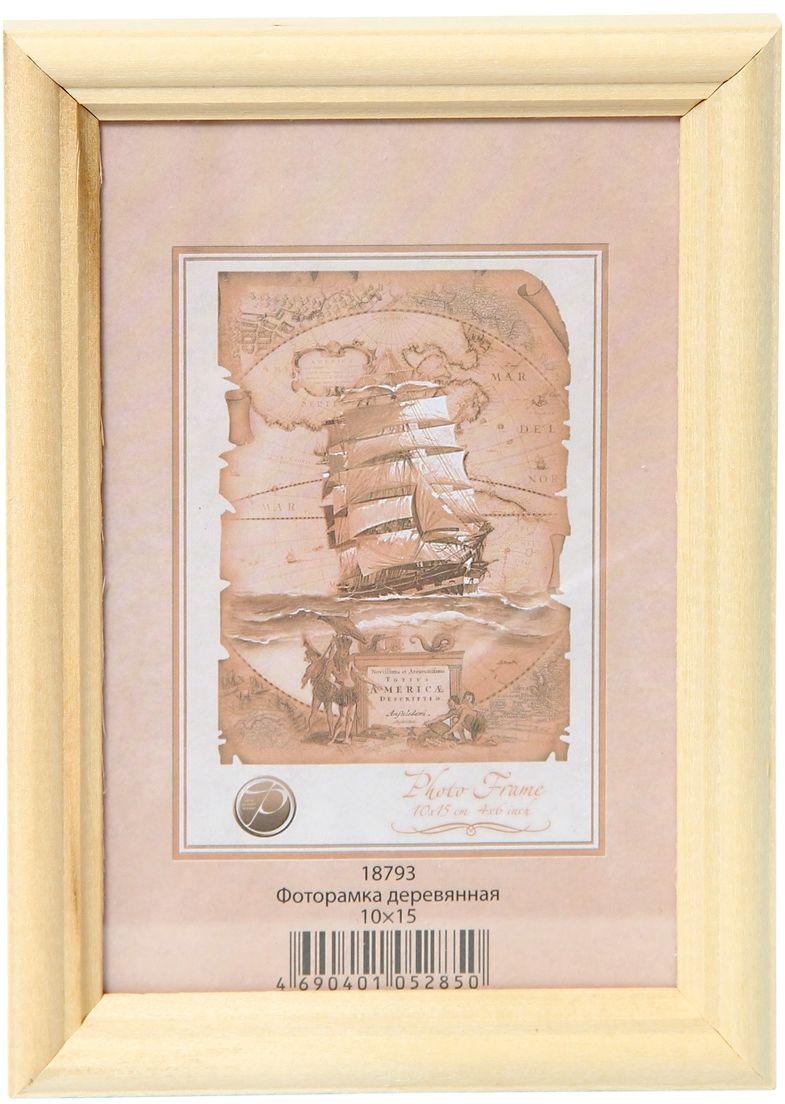 Фоторамка Pioneer Сосна-3, 10 х 15 см18793Рамка для фото формата 10х15 см.Материал: дерево.Материалы, использованные в изготовлении рамок, обеспечивают высокое качество хранения Ваших фотографий, поэтому фотографии не желтеют со временем