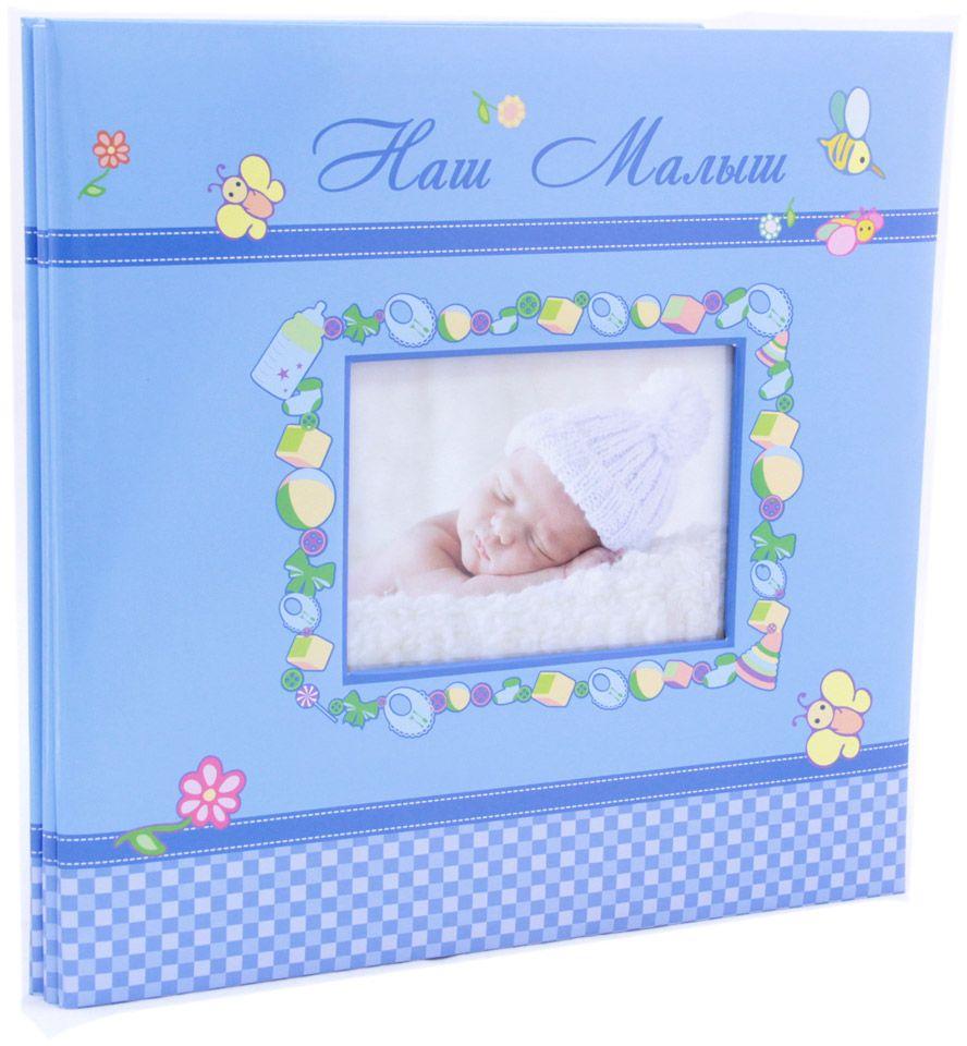 Фотоальбом Pioneer Наш малыш. Boy & Girl, цвет: голубой, 28 х 31 см47515 SM-048Фотоальбом с 24 магнитными страницами и 24 страницы для заполнения с иллюстрациями. Размер фотографий до 28 х 31 см.