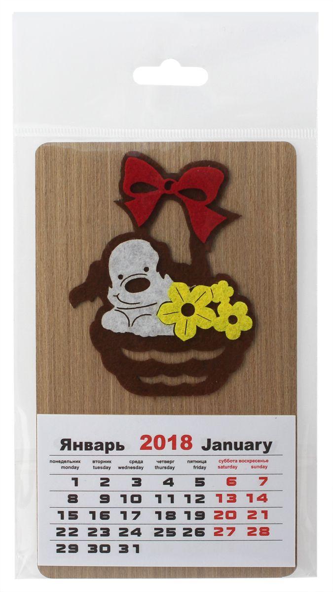 Магнит сувенирный Караван-СТ Календарь 2018. Собака в корзине4366Материал Натуральный шпонФетр
