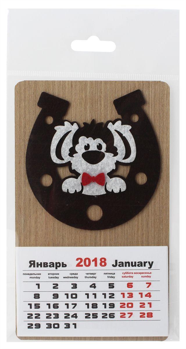 Магнит сувенирный Караван-СТ Календарь 2018. Собака в подкове, цвет: черный870223Материал Натуральный шпонФетр