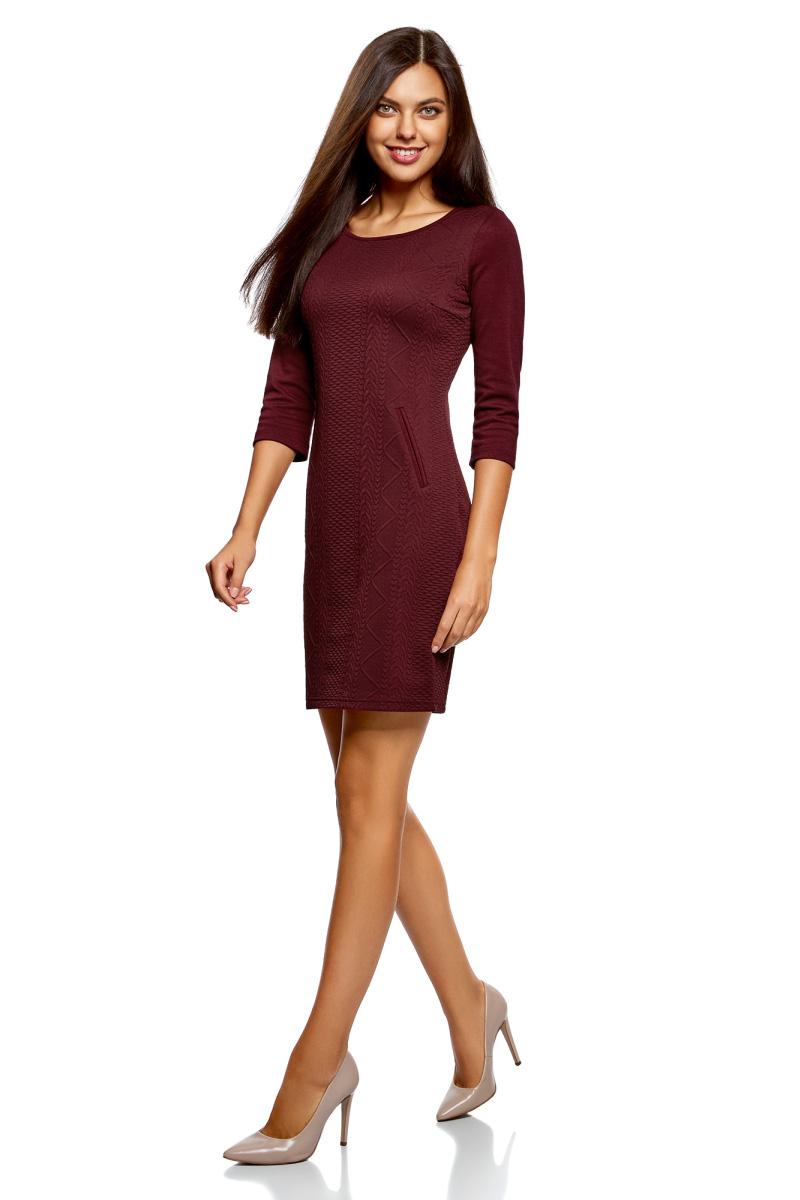 Платье oodji Collection, цвет: бордовый. 24001100-6/45351/4901N. Размер S (44)24001100-6/45351/4901NПлатье от oodji выполнено из фактурной ткани. Модель с рукавами 3/4 и круглым вырезом горловины по бокам дополнена прорезными карманами.