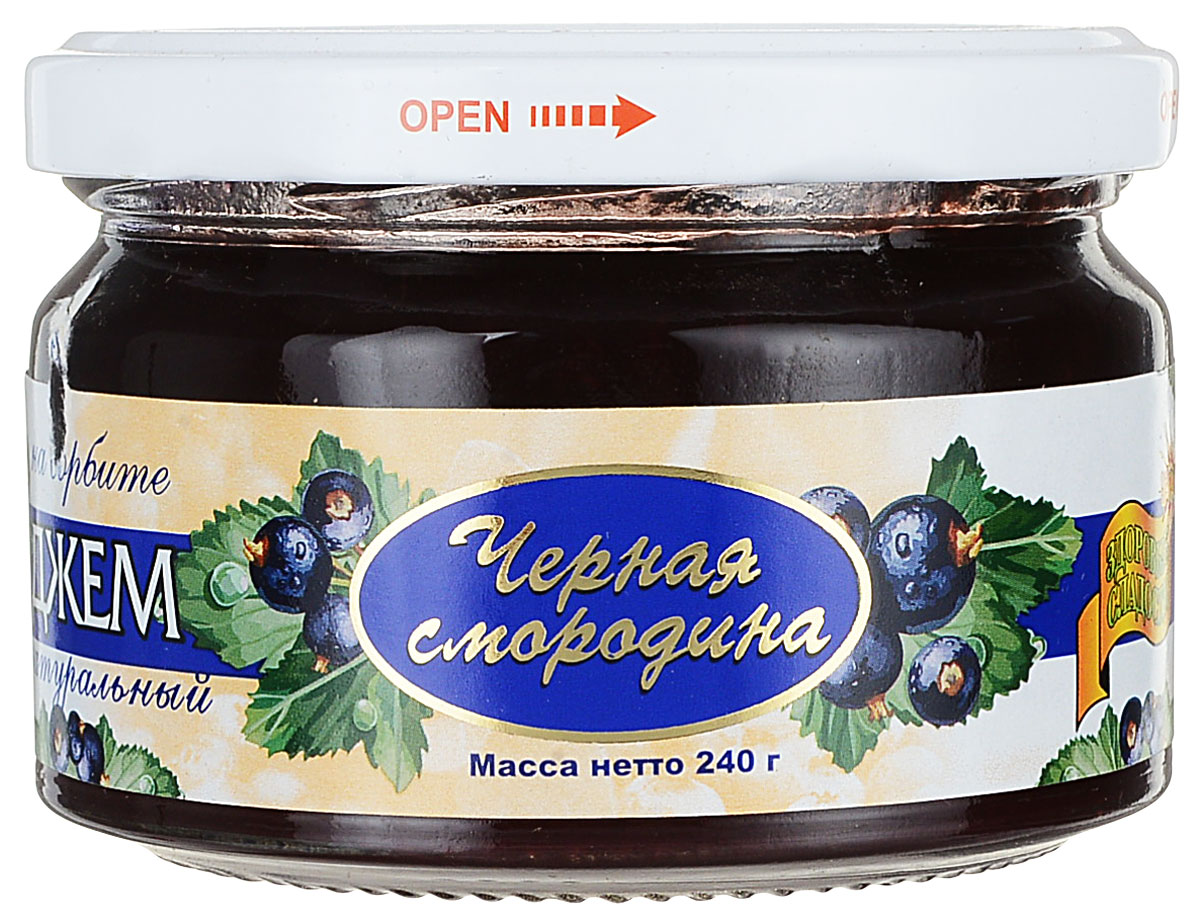 Здоровые сладости Петродиет джем черная смородина на сорбите, 240 г джем для душа черная смородина 300мл villa frutteto