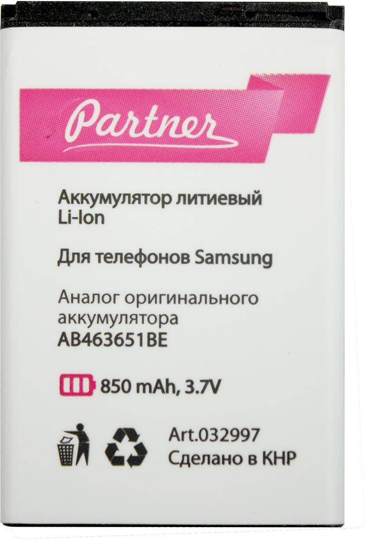 Partner аккумулятор-аналог Samsung AB553446BU (850 мАч)