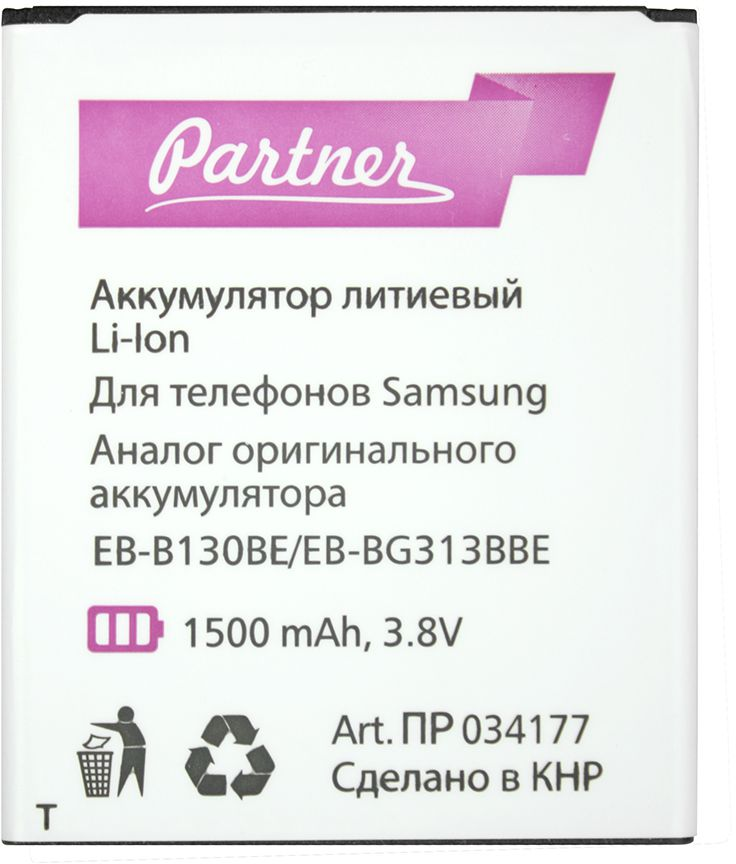 Partner аккумулятор для Samsung Galaxy Ace 4 Lite/J1 Mini (1500 мАч)