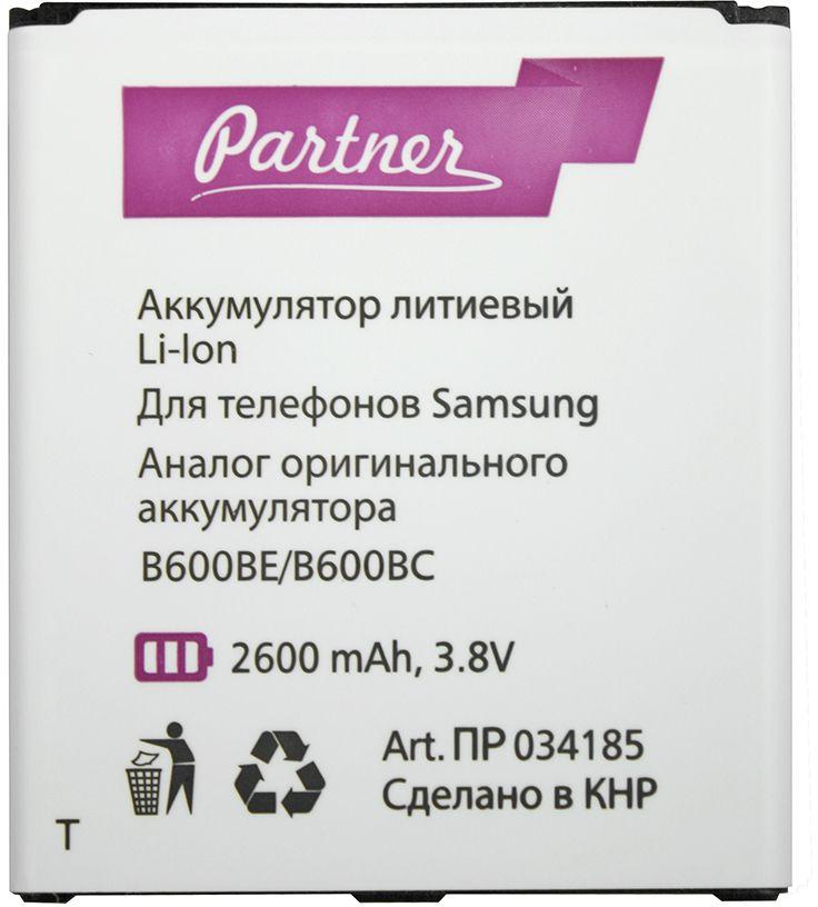 купить Partner аккумулятор для Samsung Galaxy S4 (2600 мАч) недорого