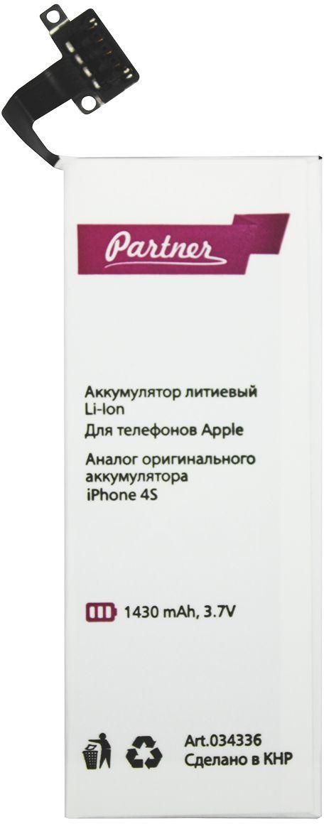 Partner аккумулятор для iPhone 4S (1430 мАч) partner аккумулятор для iphone 7 1960 мач