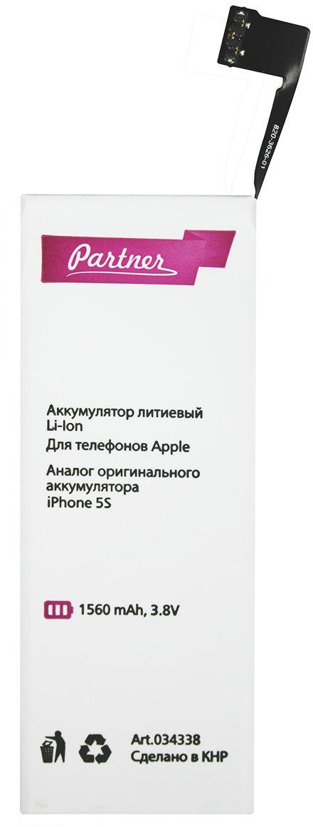 Partner аккумулятор для iPhone 5S (1560 мАч)ПР034338Смартфон работает только на зарядке? Ограничиваете использование гаджета, ведь серфить мобильный интернет, слушать музыку и звонить удается не более пары часов, затем уровень заряда тает прямо на глазах? Установите новый аккумулятор Partner и верните устройству прежнее время автономной работы.Аналоговая батарея Partner имеет встроенный защитный контроллер, соответствует форм-фактору оригинала, не подвержена эффекту памяти и обладает маленьким саморазрядом (3% в год).