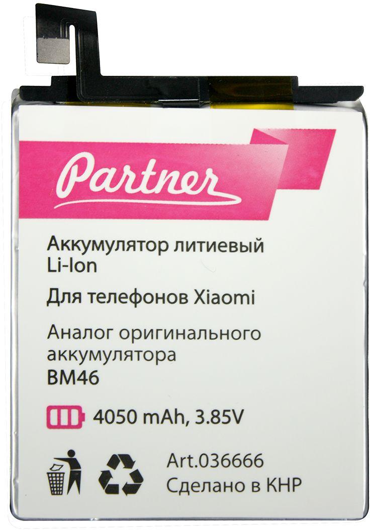Partner аккумулятор для Xiaomi Redmi Note 3 (4050 мАч) - Аккумуляторы