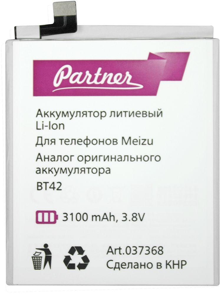 Partner аккумулятор для Meizu M1 Note (3100 мАч) partner аккумулятор для iphone 4s 1430 мач