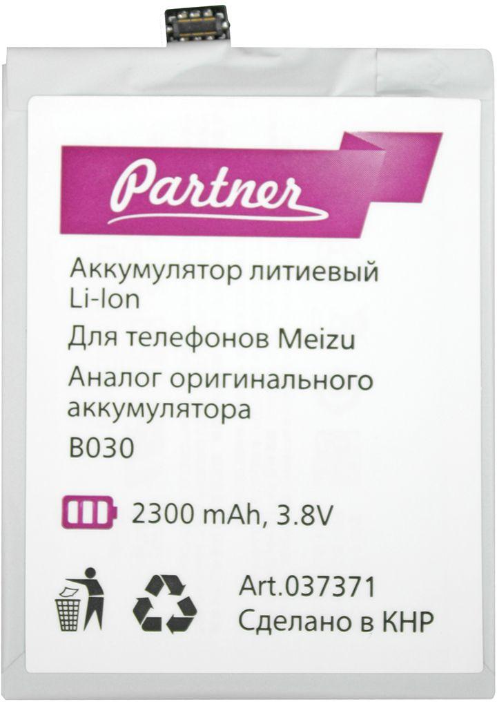 Partner аккумулятор для Meizu MX3 (2300 мАч)ПР037371Смартфон работает только на зарядке? Ограничиваете использование гаджета, ведь серфить мобильный интернет, слушать музыку и звонить удается не более пары часов, затем уровень заряда тает прямо на глазах? Установите новый аккумулятор Partner и верните устройству прежнее время автономной работы.Аналоговая батарея Partner имеет встроенный защитный контроллер, соответствует форм-фактору оригинала, не подвержена эффекту памяти и обладает маленьким саморазрядом (3% в год).