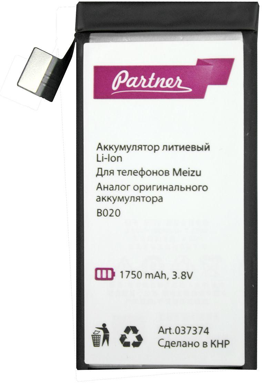 Partner аккумулятор для Meizu MX2 (1750 мАч)ПР037374Смартфон работает только на зарядке? Ограничиваете использование гаджета, ведь серфить мобильный интернет, слушать музыку и звонить удается не более пары часов, затем уровень заряда тает прямо на глазах? Установите новый аккумулятор Partner и верните устройству прежнее время автономной работы.Аналоговая батарея Partner имеет встроенный защитный контроллер, соответствует форм-фактору оригинала, не подвержена эффекту памяти и обладает маленьким саморазрядом (3% в год).