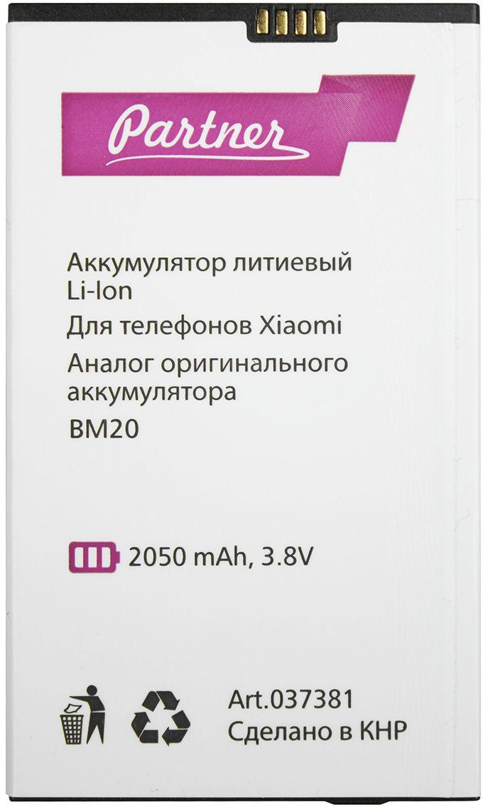 Partner аккумулятор для Xiaomi Mi2/Mi2s (2050 мАч) - Аккумуляторы
