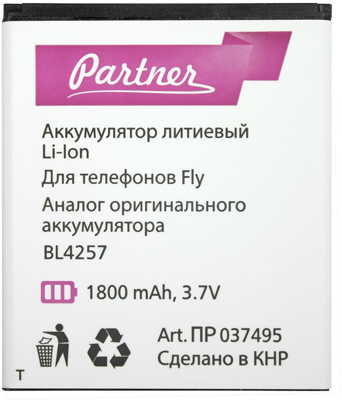 Partner аккумулятор для Explay, Fly, Micromax, BLU (1800 мАч)