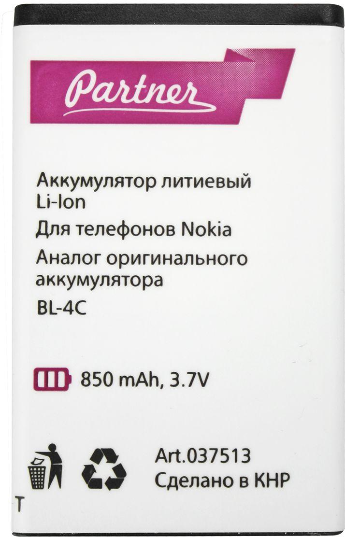Partner аккумулятор-аналог Nokia BL-4C (850 мАч)ПР037513Телефон Nokia устраивает вас всем, кроме времени работы без подзарядки? После нескольких летиспользования редкую модель не придется заряжать каждый вечер. Но есть способ обратить время вспять ивернуть телефону ту же работоспособность, что и в первые месяцы после покупки. Нужно купить новуюаккумуляторную батарею.Аккумулятор Nokia BL-4C совместим со многими популярными моделями, от Nokia X2-02 до Nokia 7200 Limited Edition.Его емкость 850 мАч превышает емкость многих оригинальных батарей, поэтому время работы телефона с такойзаменой существенно повышается.Это литий-ионная аккумуляторная батарея, не испорченная эффектом памяти, при котором приходится всегдаполностью разряжать и заряжать телефон. Аккумулятор Nokia BL-4C от Partner — современное, безопасноеустройство, чье качество доказано спецконтролем на разных стадиях производства.Новая батарея даст вам около 500 циклов заряда/разряда, а это значит, минимум полтора года бесперебойнойработы для вашего телефона.