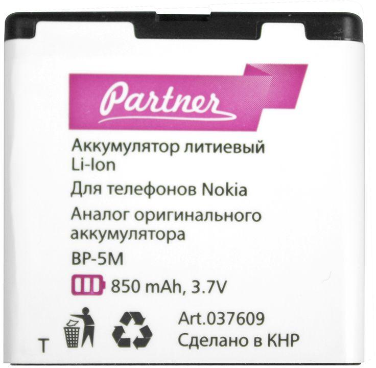 Partner аккумулятор-аналог Nokia BP-5M (850 мАч) nokia 3110 classic