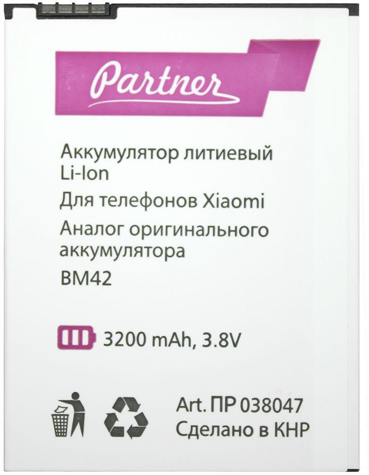 Partner аккумулятор для Xiaomi Redmi Note (3200 мАч) - Аккумуляторы