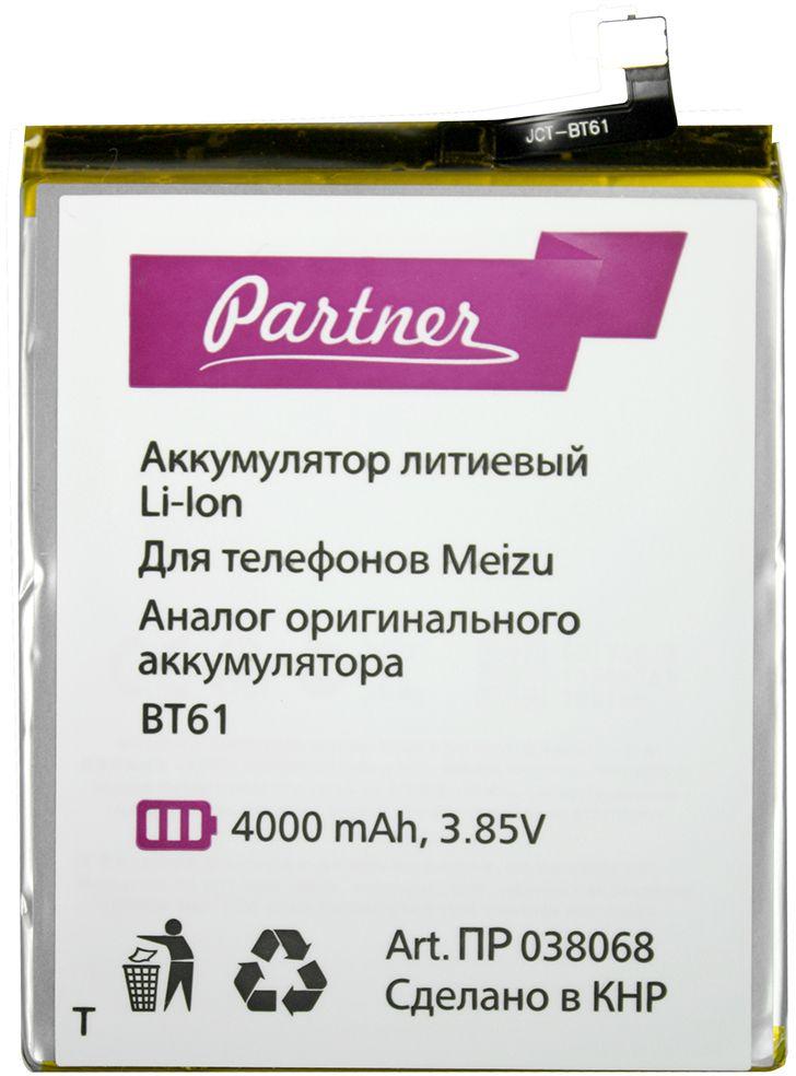Partner аккумулятор для Meizu M3 Note (4000 мАч)