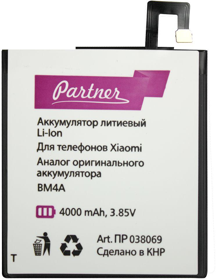 Partner аккумулятор для Xiaomi Redmi Pro (4000 мАч) - Аккумуляторы