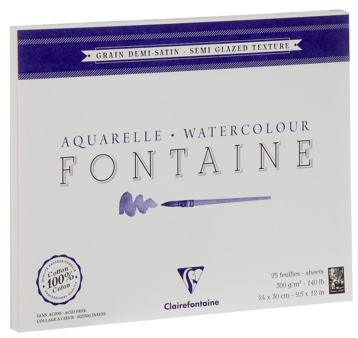 Альбом Clairefontaine  Fontaine , 24 х 30 см, 25 листов. 96406С -  Бумага и картон