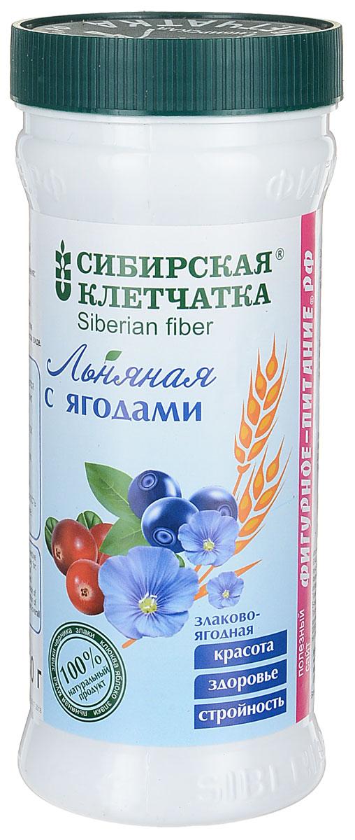 Сибирская клетчатка льняная с ягодами, 280 г рязанские просторы клетчатка топинамбура 200 г