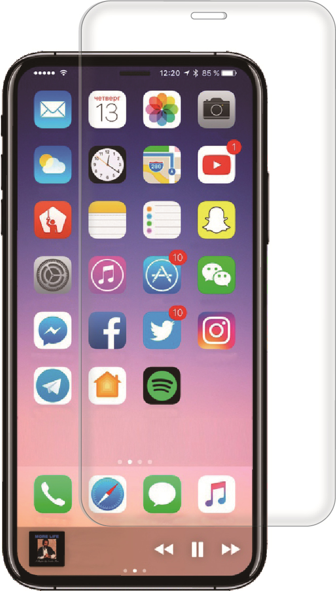 Muvit изогнутое защитное стекло для Apple iPhone X, Clear - Защитные стекла и пленки