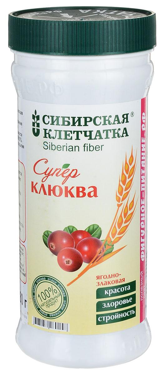 Сибирская клетчатка суперклюква, 280 г ufeelgood cranberry natural натуральная вяленная клюква 100 г