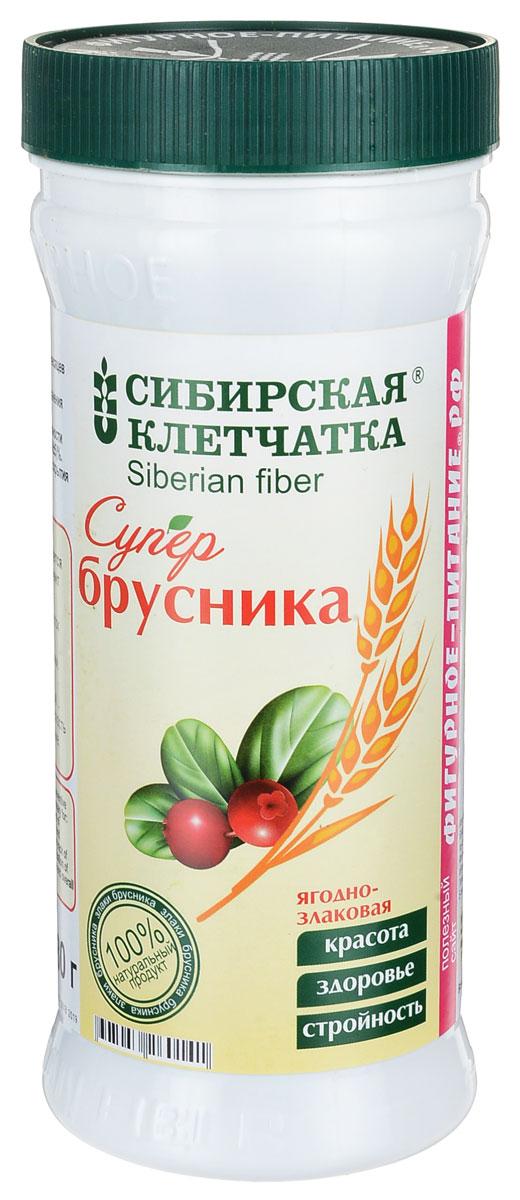 Сибирская клетчатка супербрусника, 280 г ягоды карелии земляника протертая с сахаром 280 гр