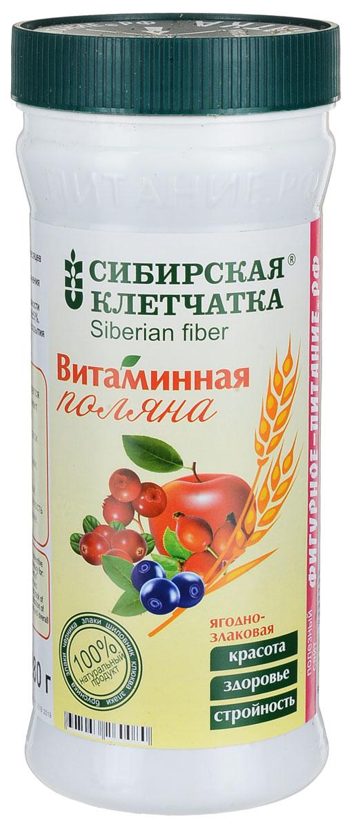 Сибирская клетчатка витаминная поляна, 280 г сибирская клетчатка mу body slim фитококтейль имбирь и корица 170 г