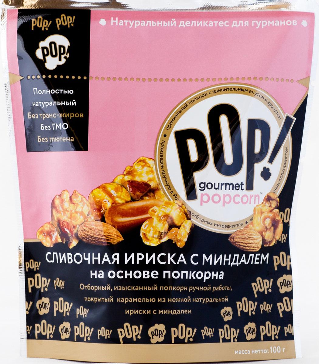 POP! Gourmet Popcorn сливочная ириска с миндалем на основе попкорна, 100 г popcorn hour с 200