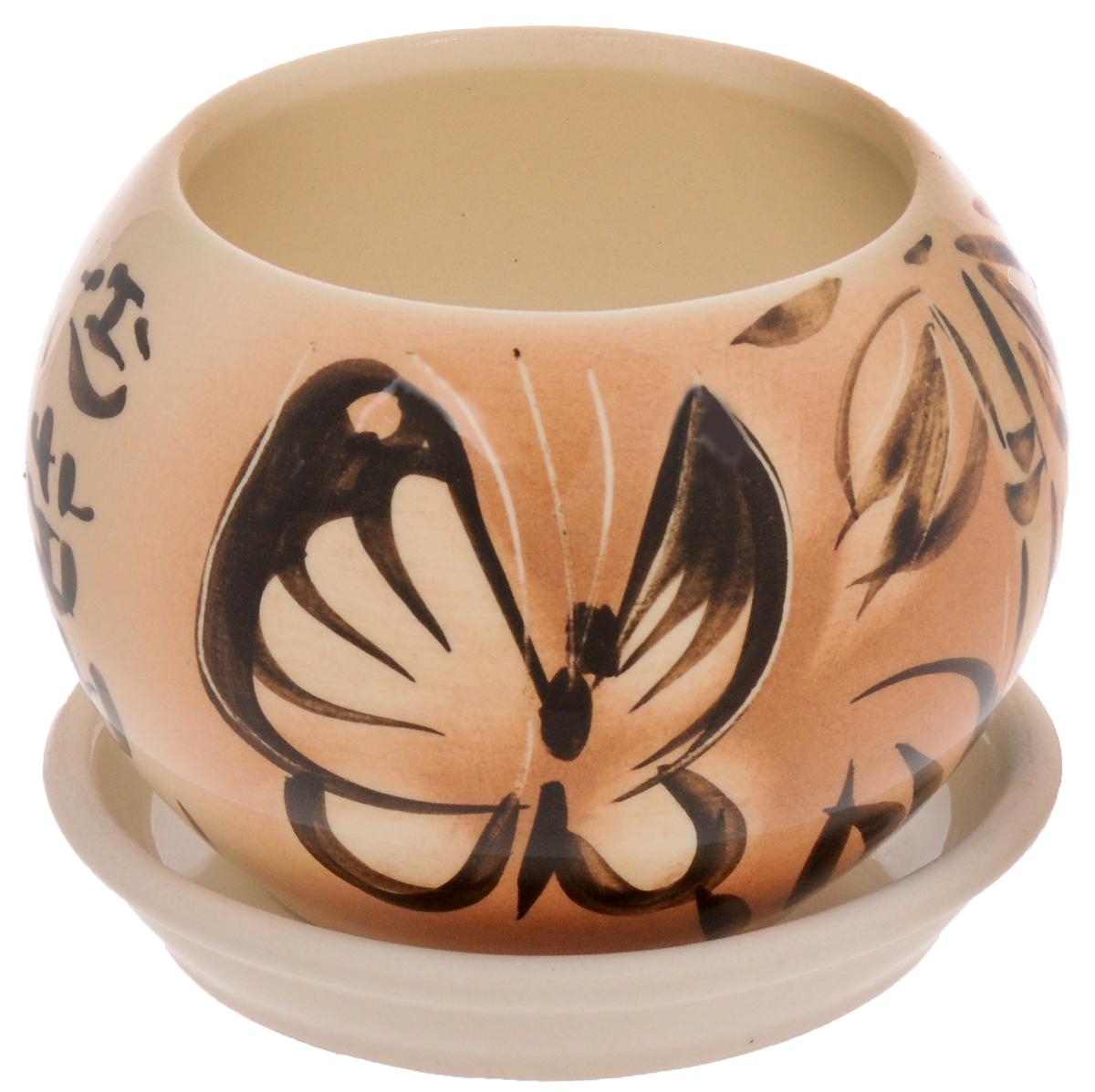Кашпо Керамика ручной работы Шар. Мотылек, 0,4 л835632Комнатные растения — всеобщие любимцы. Они радуют глаз, насыщают помещение кислородом и украшают пространство. Каждому из них необходим свой удобный и красивый дом. Кашпо из керамики прекрасно подходят для высадки растений: за счет пластичности глины и разных способов обработки существует великое множество форм и дизайнов пористый материал позволяет испаряться лишней влаге воздух, необходимый для дыхания корней, проникает сквозь керамические стенки! позаботится о зеленом питомце, освежит интерьер и подчеркнет его стиль.