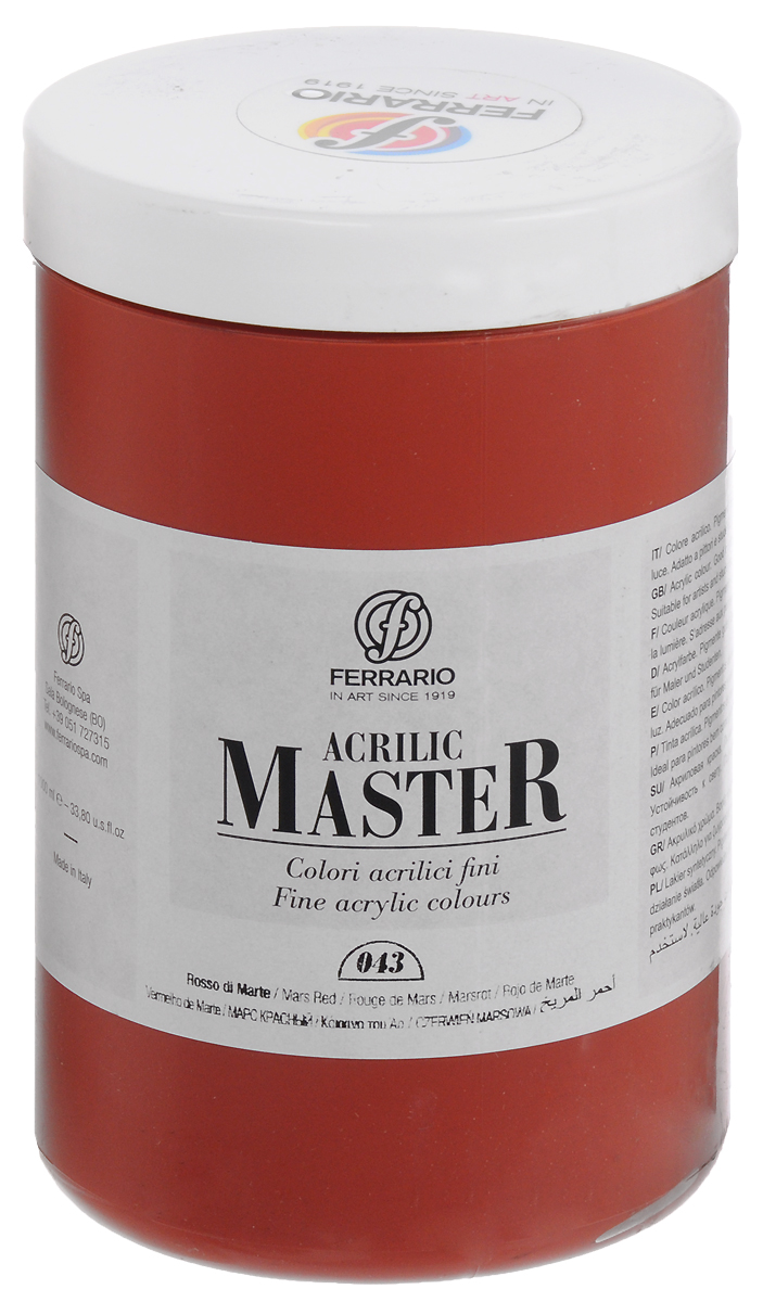 Ferrario Краска акриловая Acrilic Master цвет №43 красный марс BM0979E043BM0979E043Акриловые краски серии ACRILIC MASTER итальянской компании Ferrario. Универсальны в применении, так как хорошо ложатся на любую обезжиренную поверхность: бумага, холст, картон, дерево, керамика, пластик. При изготовлении красок используются высококачественные пигменты мелкого помола. Краска быстро сохнет, обладает отличной укрывистостью и насыщенностью цвета. Работы, сделанные с помощью ACRILIC MASTER, не тускнеют и не выгорают на солнце. Все цвета отлично смешиваются между собой и при необходимости разбавляются водой. Для достижения необходимых эффектов применяют различные медиумы для акриловой живописи. В серии представлено 50 цветов.