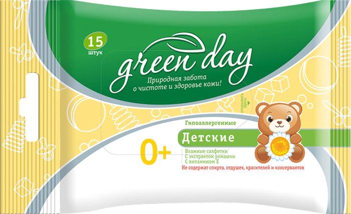 Greenday Салфетки влажные детские 15 шт huggies детские влажные салфетки classic 128 шт