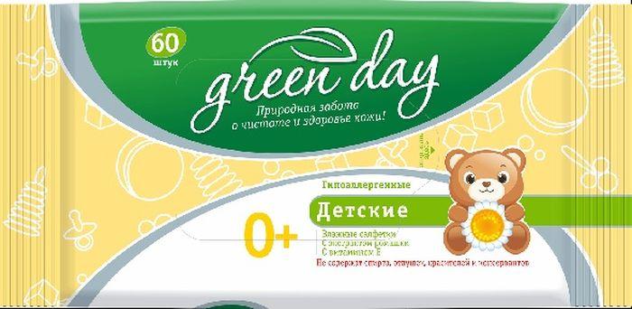 Greenday Салфетки влажные детские 60 шт huggies детские влажные салфетки classic 128 шт