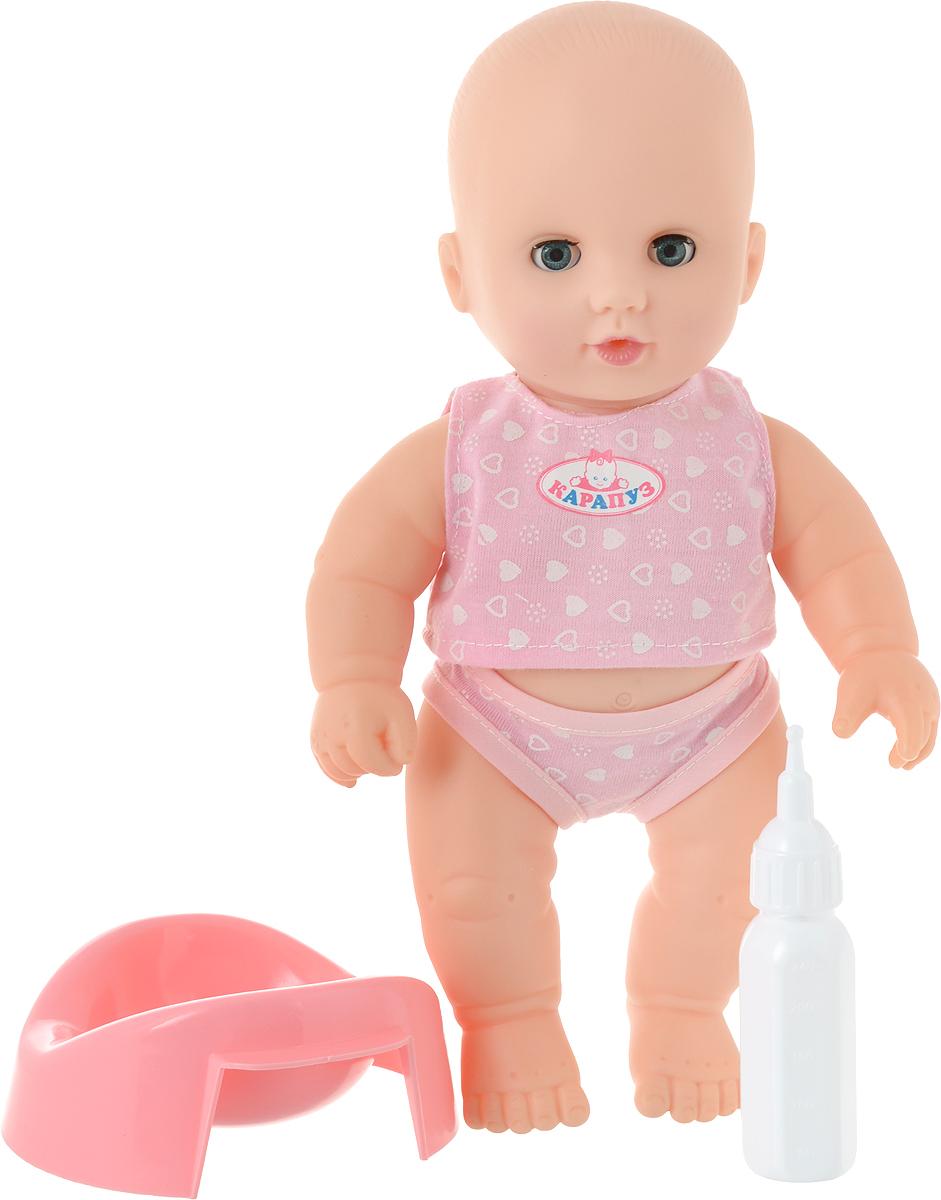 Карапуз Пупс Пью и писаю цвет одежды розовый весна пупс карапуз цвет одежды фиолетовый
