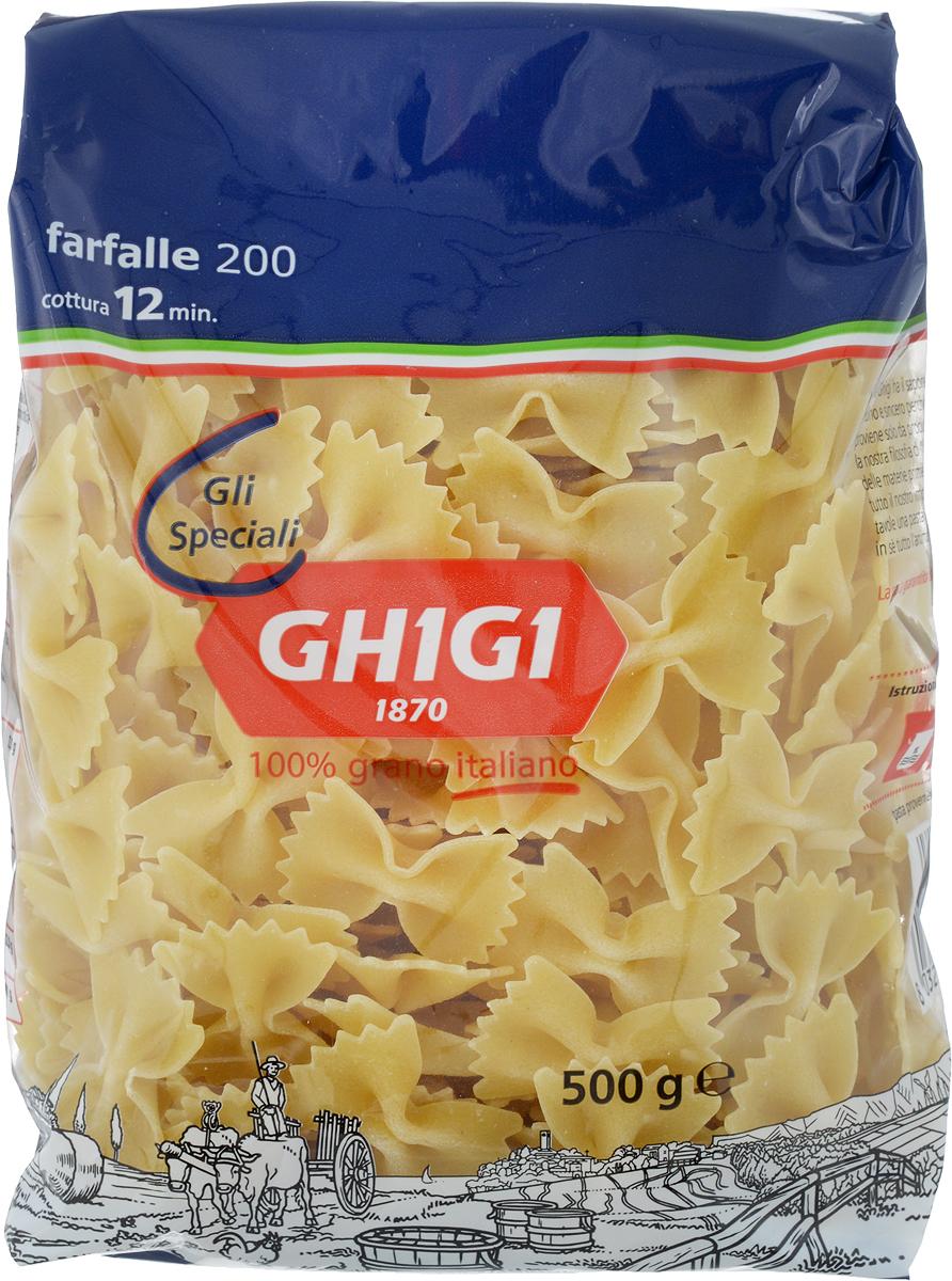 Ghigi фарфалле №200, 500 г планшетgarofalo мафальда корта гусеницы 79 500 г