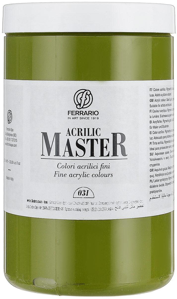 Ferrario Краска акриловая Acrilic Master цвет №31 киноварь зеленая светлая BM0979E031BM0979E031Акриловые краски серии Acrilic Master итальянской компании Ferrario. Универсальны в применении, так как хорошо ложатся на любую обезжиренную поверхность: бумага, холст, картон, дерево, керамика, пластик. При изготовлении красок используются высококачественные пигменты мелкого помола. Краска быстро сохнет, обладает отличной укрывистостью и насыщенностью цвета. Работы, сделанные с помощью Acrilic Master, не тускнеют и не выгорают на солнце. Все цвета отлично смешиваются между собой и при необходимости разбавляются водой. Для достижения необходимых эффектов применяют различные медиумы для акриловой живописи.