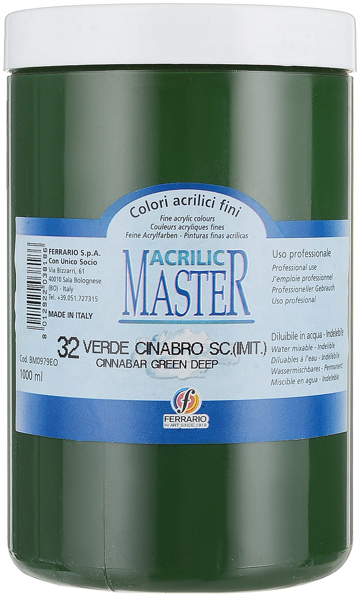 Ferrario Краска акриловая Acrilic Master цвет №32 киноварь зеленая темная BM0979E032BM0979E032Акриловые краски серии ACRILIC MASTER итальянской компании Ferrario. Универсальны в применении, так как хорошо ложатся на любую обезжиренную поверхность: бумага, холст, картон, дерево, керамика, пластик. При изготовлении красок используются высококачественные пигменты мелкого помола. Краска быстро сохнет, обладает отличной укрывистостью и насыщенностью цвета. Работы, сделанные с помощью ACRILIC MASTER, не тускнеют и не выгорают на солнце. Все цвета отлично смешиваются между собой и при необходимости разбавляются водой. Для достижения необходимых эффектов применяют различные медиумы для акриловой живописи.