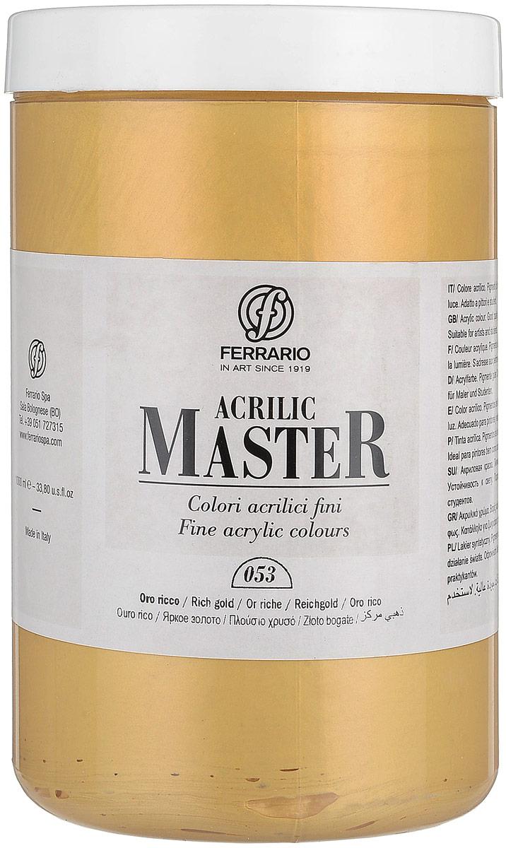 Ferrario Краска акриловая Acrilic Master цвет №53 богатое золото BM0979E053BM0979E053Акриловые краски серии Acrilic Master итальянской компании Ferrario. Универсальны в применении, так как хорошо ложатся на любую обезжиренную поверхность: бумага, холст, картон, дерево, керамика, пластик. При изготовлении красок используются высококачественные пигменты мелкого помола. Краска быстро сохнет, обладает отличной укрывистостью и насыщенностью цвета. Работы, сделанные с помощью Acrilic Master, не тускнеют и не выгорают на солнце. Все цвета отлично смешиваются между собой и при необходимости разбавляются водой. Для достижения необходимых эффектов применяют различные медиумы для акриловой живописи.