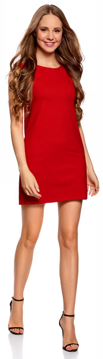 Платье oodji Ultra, цвет: красный, фуксия, 2 шт. 14005074T2/46149/19VEN. Размер XS (42)14005074T2/46149/19VENТрикотажное летнее платье выполнено из эластичного хлопка. Модель приталенного кроя и без рукавов. В комплекте 2 платья.
