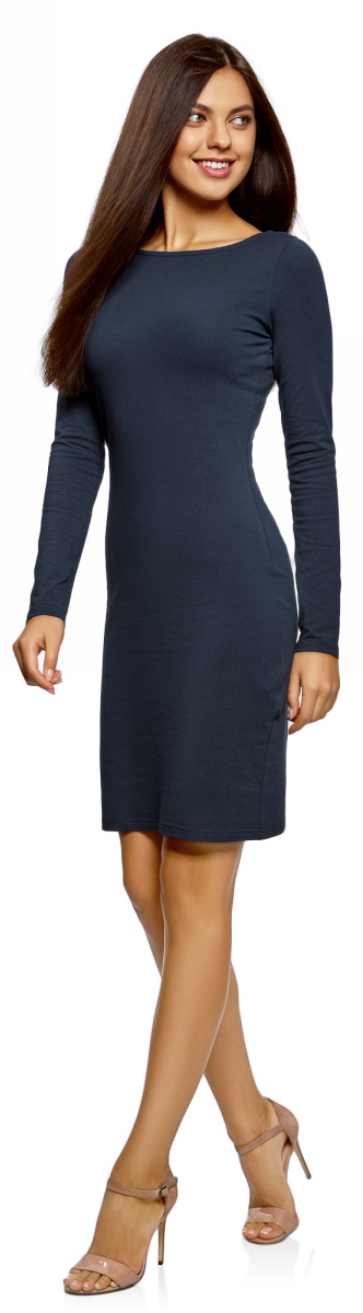 Платье oodji Ultra, цвет: черный, светло-серый, темно-синий, 3 шт. 14001183T3/46148/19G2N. Размер L (48)14001183T3/46148/19G2NПлатье от oodji выполнено из высококачественного хлопкового трикотажа. Модель облегающего кроя с длинными рукавами и круглым вырезом горловины.В комплект входят три платья.