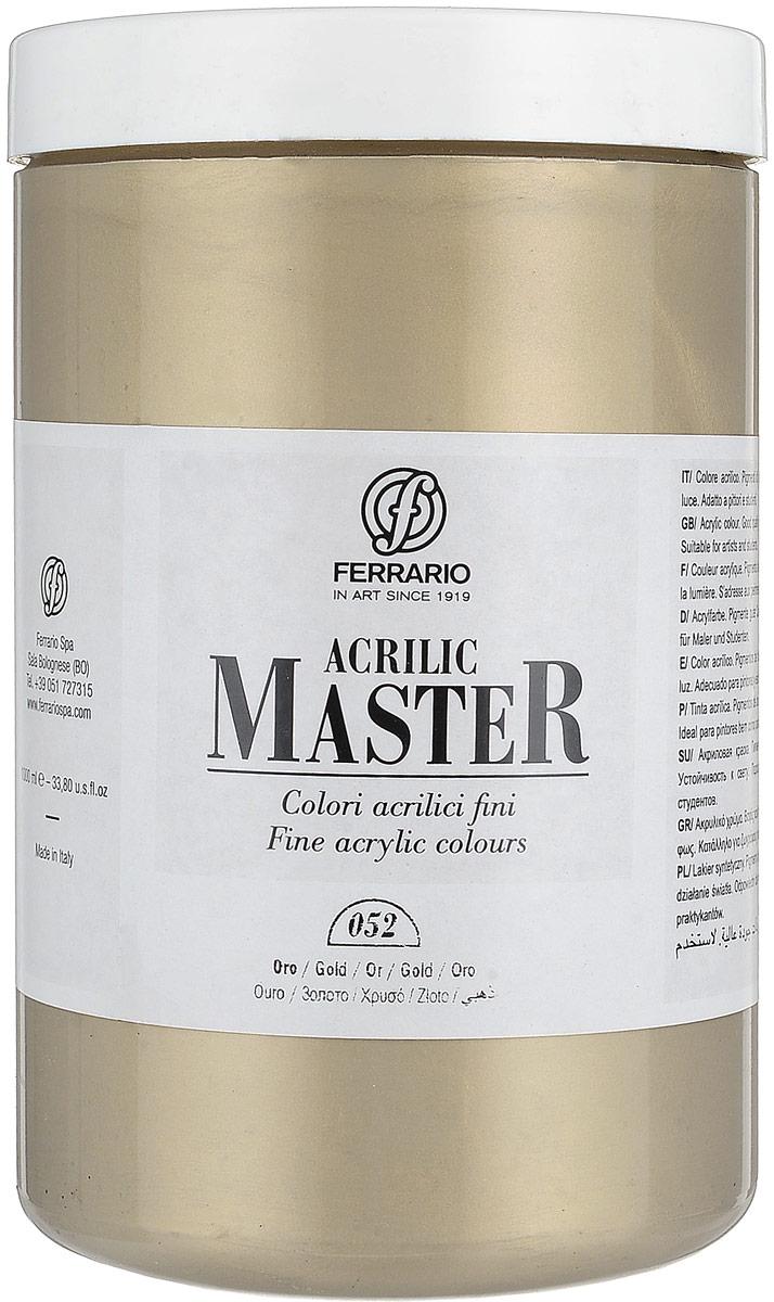 Ferrario Краска акриловая Acrilic Master цвет №52 золото BM0979E052190504Акриловые краски серии ACRILIC MASTER итальянской компании Ferrario. Универсальны в применении, так как хорошо ложатся на любую обезжиренную поверхность: бумага, холст, картон, дерево, керамика, пластик. При изготовлении красок используются высококачественные пигменты мелкого помола. Краска быстро сохнет, обладает отличной укрывистостью и насыщенностью цвета. Работы, сделанные с помощью ACRILIC MASTER, не тускнеют и не выгорают на солнце. Все цвета отлично смешиваются между собой и при необходимости разбавляются водой. Для достижения необходимых эффектов применяют различные медиумы для акриловой живописи. В серии представлено 50 цветов.