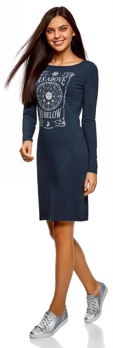 Платье oodji Ultra, цвет: темно-синий, белый. 14001183-6/46148/7910P. Размер M (46)14001183-6/46148/7910P